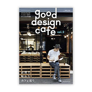 good design cafe2