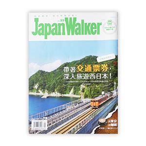 japan walker vol22